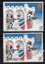 1973 Christmas stamp with missing pink floor [example]