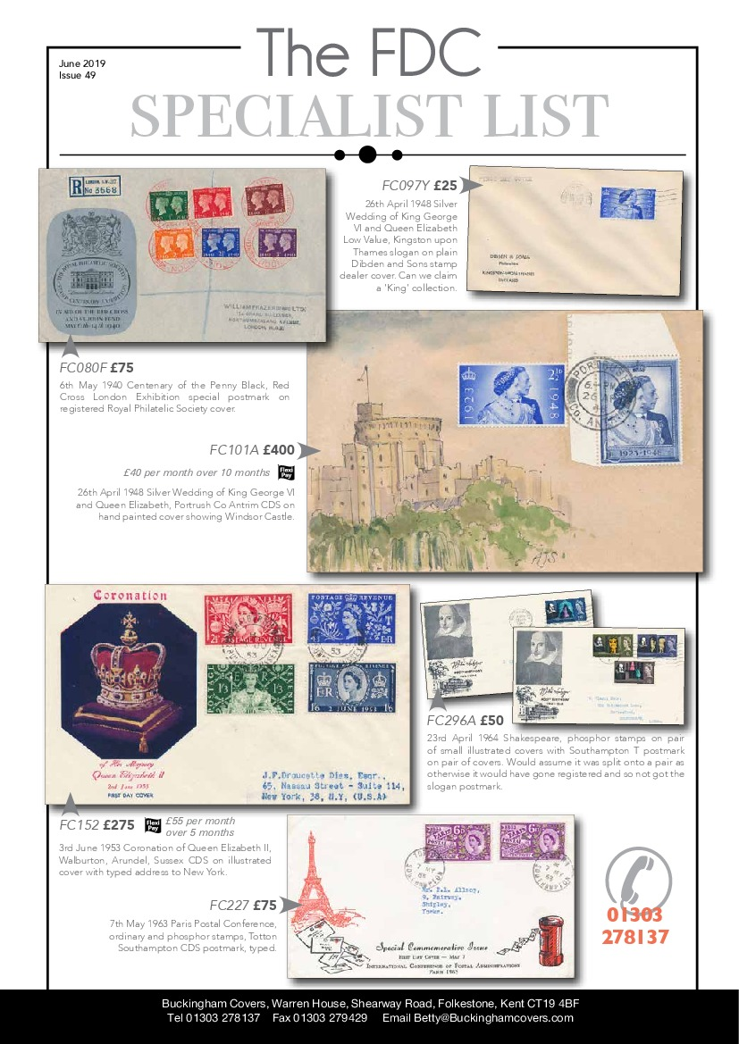 FDC Specialist List First Day Covers