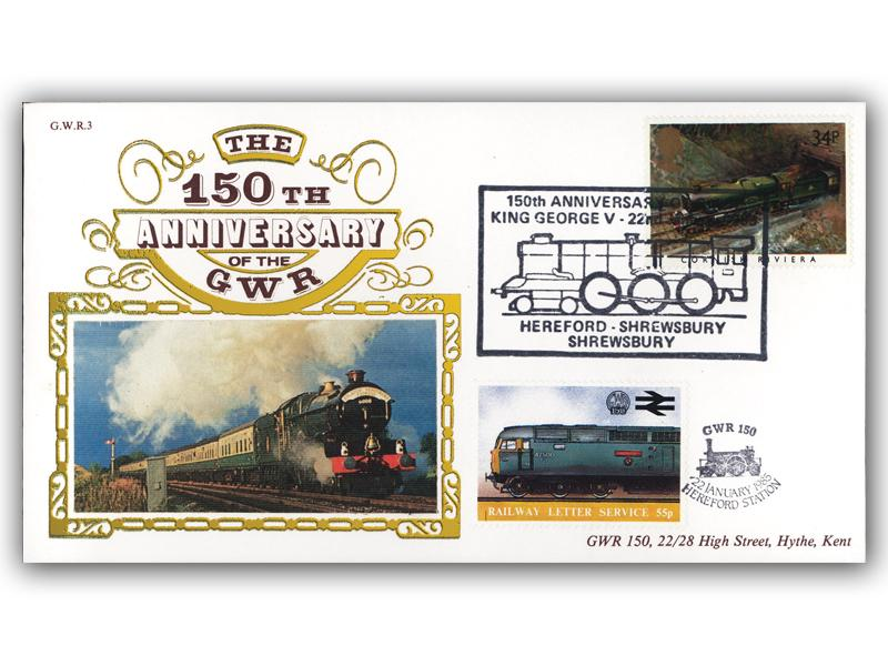 1985 150th Anniversary of the Great Western Railway - King George V