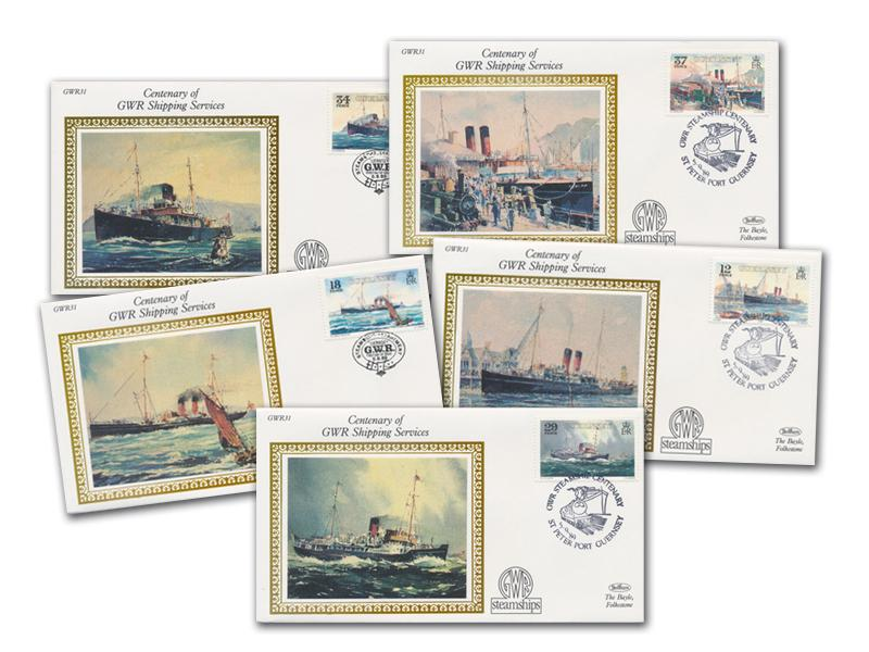 1989 Guernsey Steam Ships set of five covers