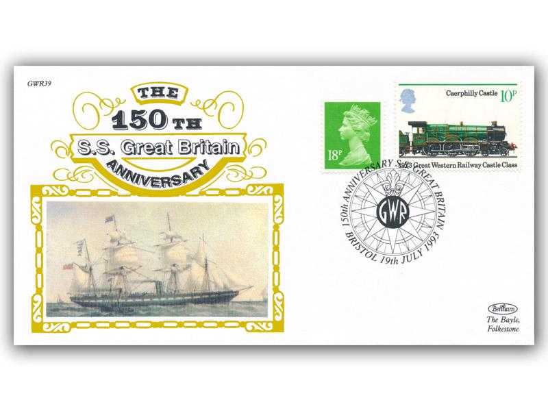 1993 150th Anniversary of the Great Western Railway - SS Great Britain