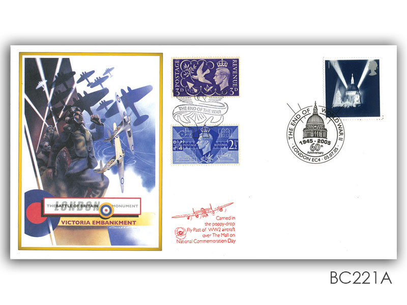 60th Anniversary of the End of the Second World War St Paul's Cathedral Single Stamp