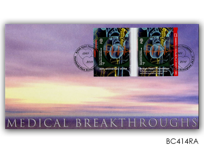 Medical Breakthroughs - British Heart Foundation Retail Booklet