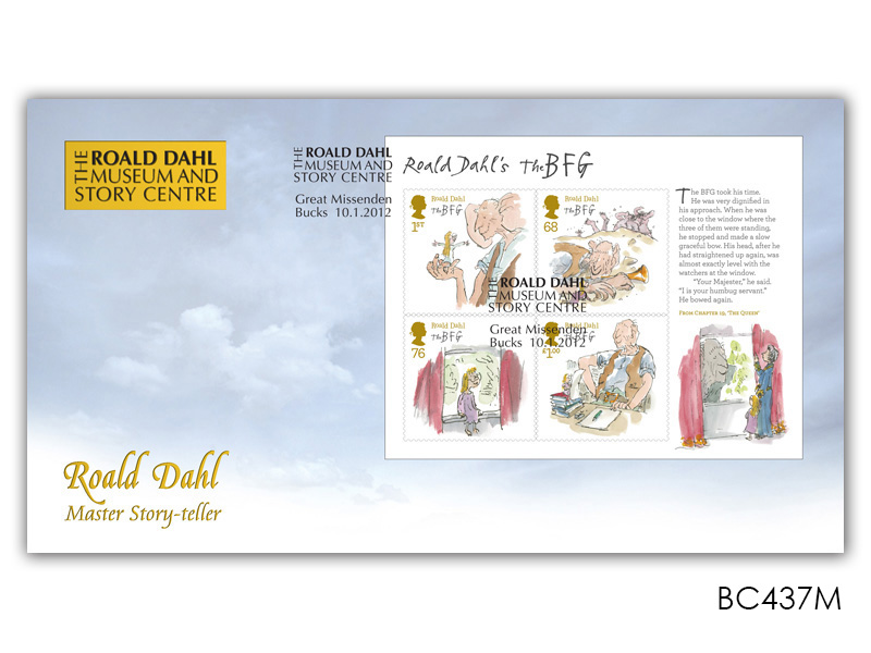 Roald Dahl Museum Miniature Sheet Cover
