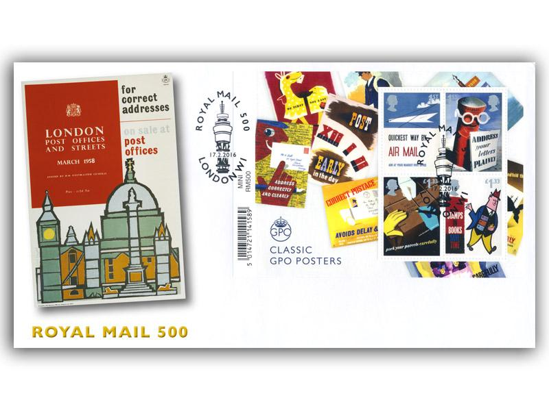 Celebrating 500 Years of Royal Mail Barcode Miniature Sheet Cover
