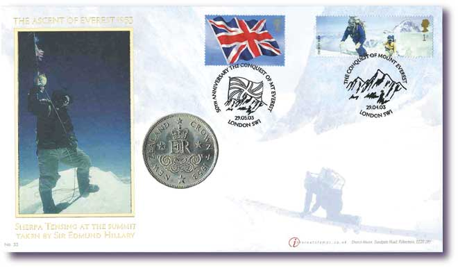 Everest Coin Cover