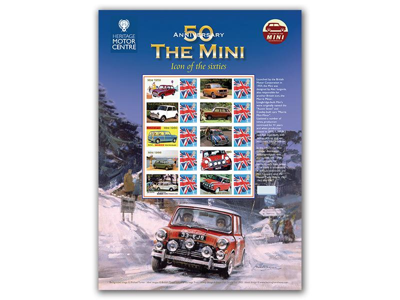 50th Anniversary of the Mini Stamp Presentation Sheet