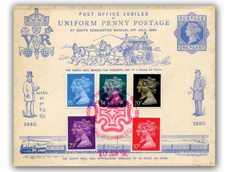 1890 / 1990 Jubilee Cover