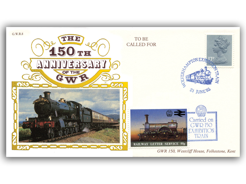 1985 150th Anniversary of the Great Western Railway - Exhibition Train