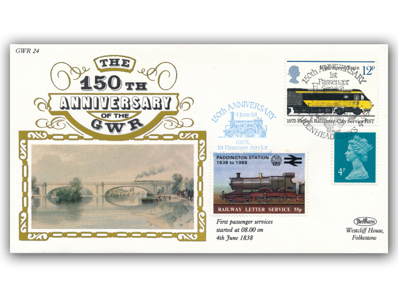 1988 150th Anniversary of the Great Western Railway - First Passenger Services