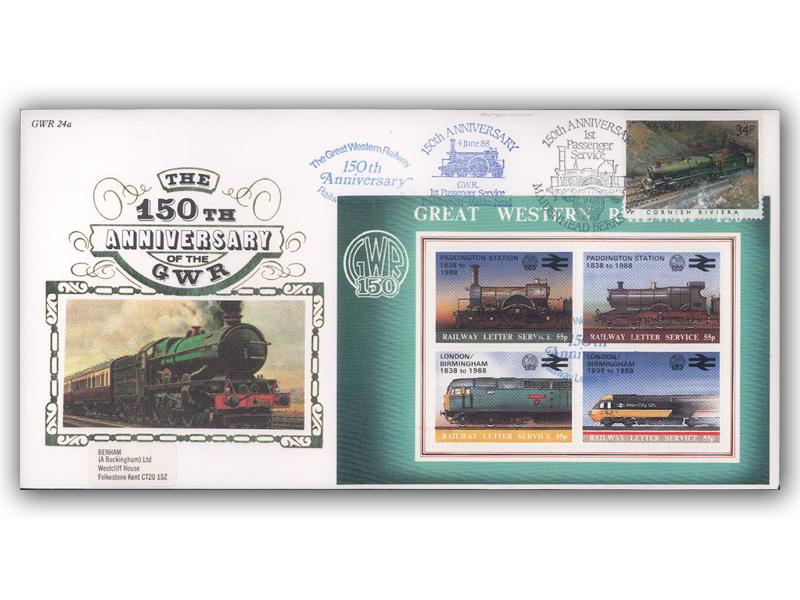 1988 150th Anniversary of the Great Western Railway - First Passenger Services O/P