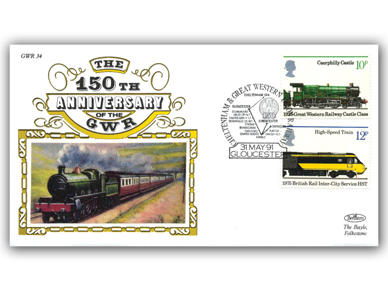 1991 150th Anniversary of the Great Western Railway - Cheltenham and GWR Union