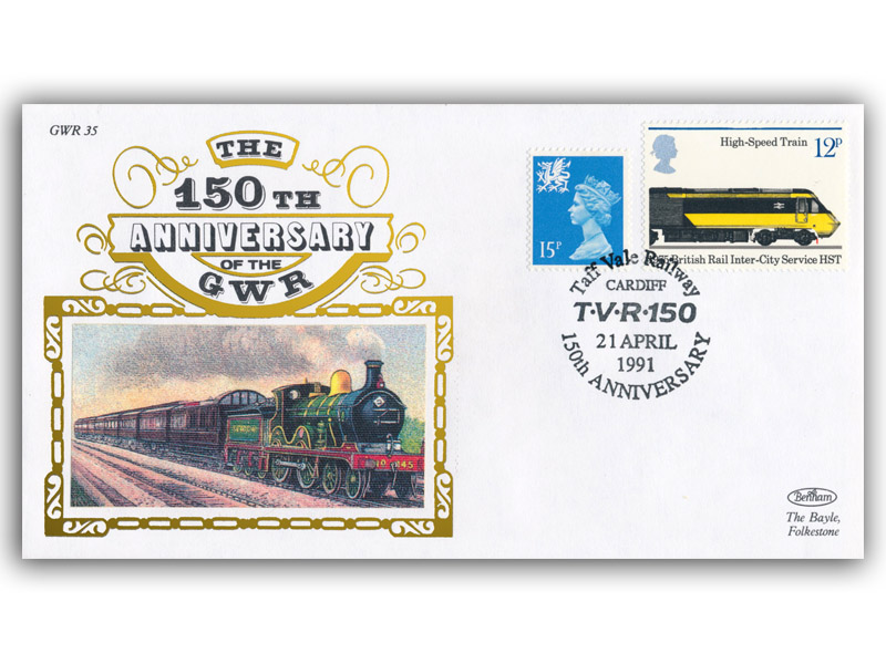 1991 150th Anniversary of the Great Western Railway - Taff Vale Railway Anniversary
