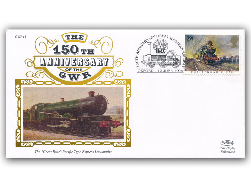 1994 150th Anniversary of the Great Western Railway - Didcot Junction to Oxford Line