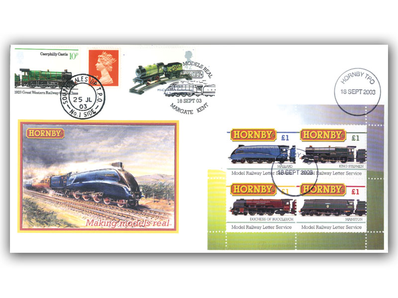 Hornby TPO Double Cover