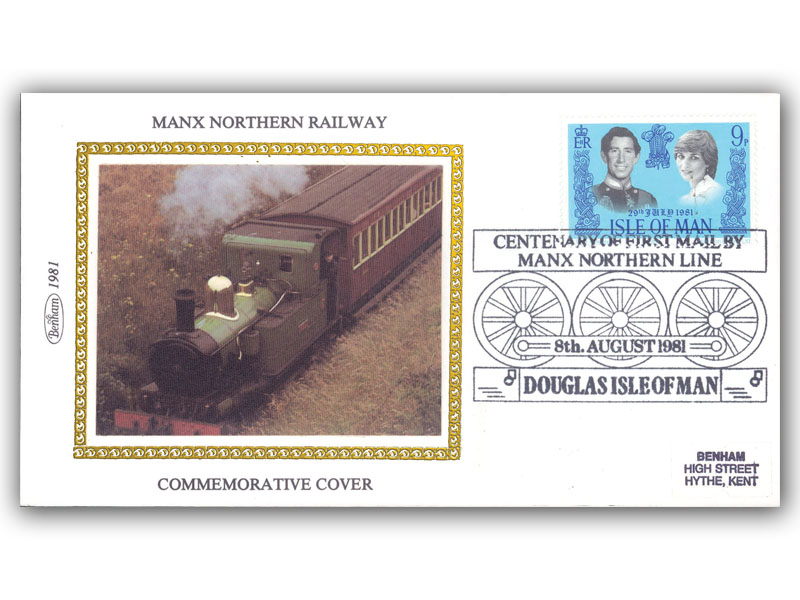 8th August 1981 Centenary of The First Mail by Manx Northern Line