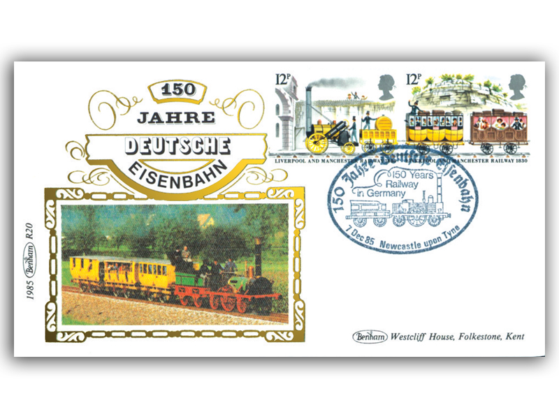 7th December 1985 - 150 Years of Railways in Germany