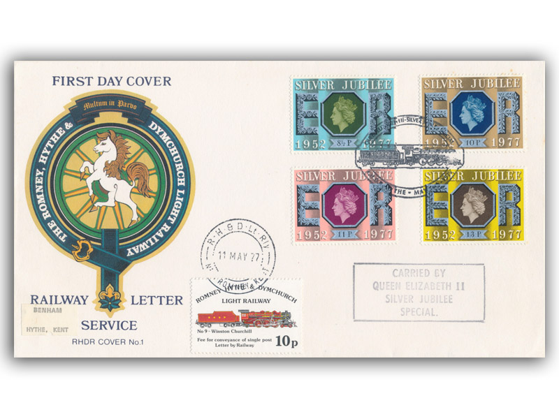 1977 RHDR Silver Jubilee carried cover with RHDR, Hythe postmark