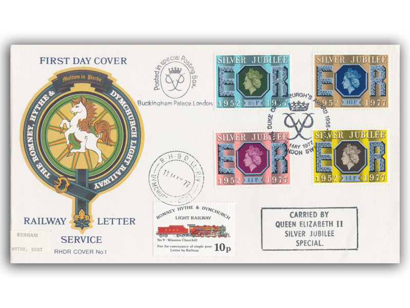 1977 RHDR Silver Jubilee carried cover with Duke of Edinburgh special postmark