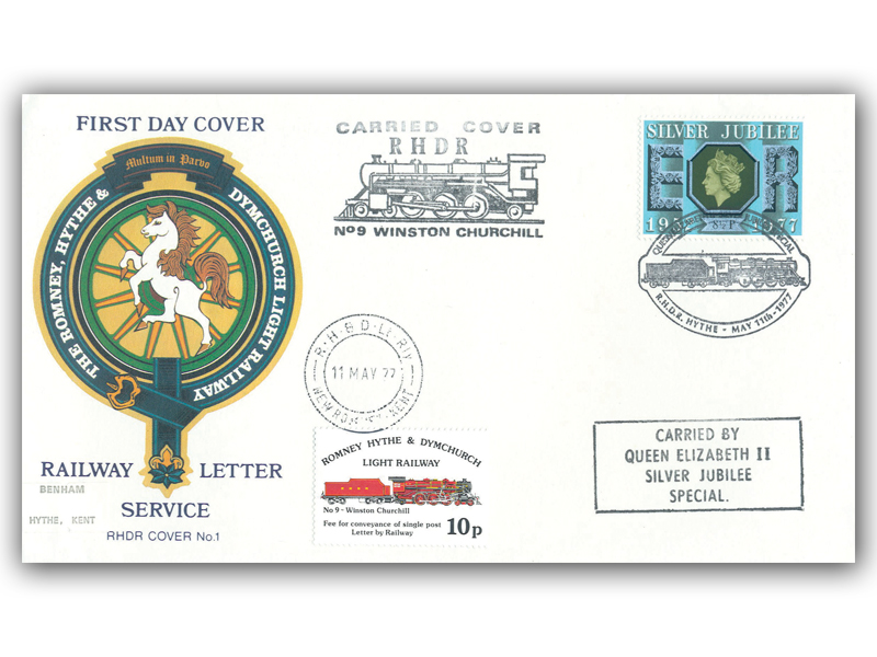 1977 RHDR Silver Jubilee single stamp carried cover with RHDR postmark