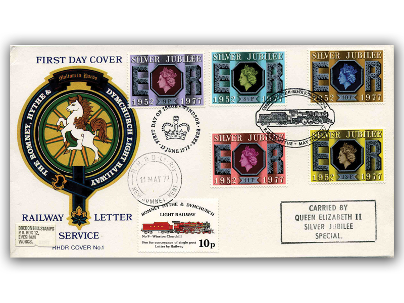 1977 RHDR Silver Jubilee full set carried cover with extra 9p stamp