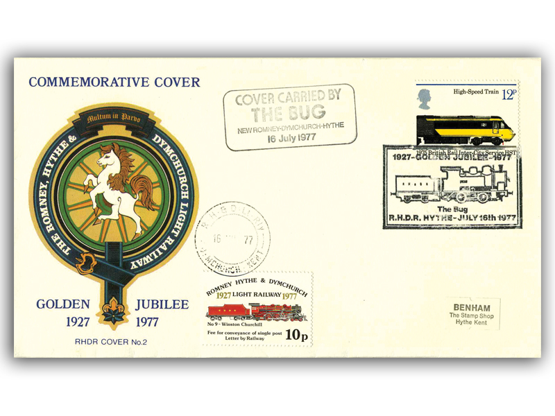 1977 RHDR Golden Jubilee single stamp carried cover