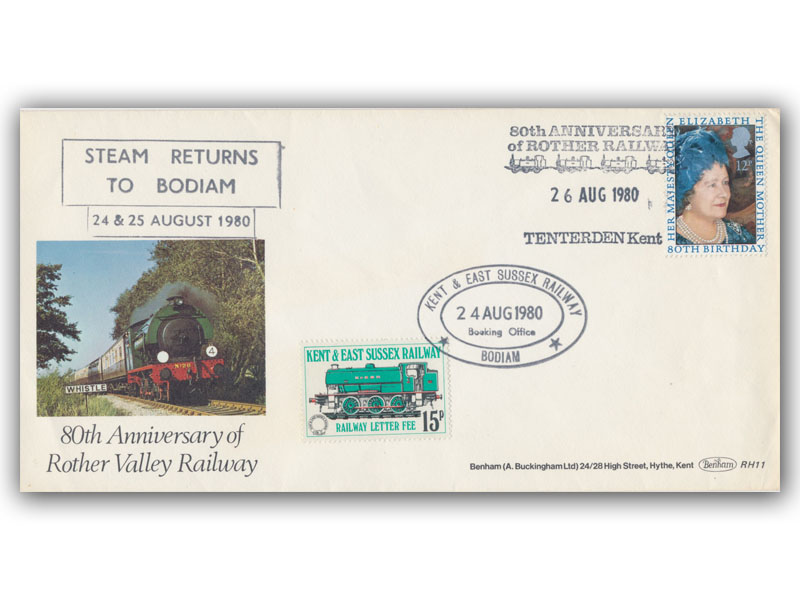 1980 RHDR Queen Mother single stamp cover