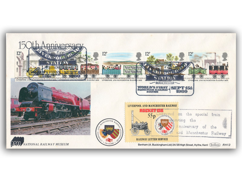 1980 RHDR Liverpool Road Station full set carried cover