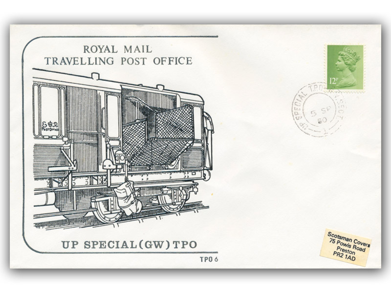 5th September 1980 Travelling Post Office Up Special (GW) Glasgow Section Side 1