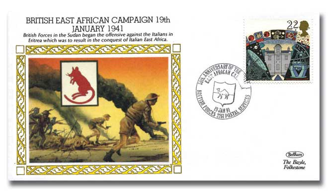 back to africa campaign