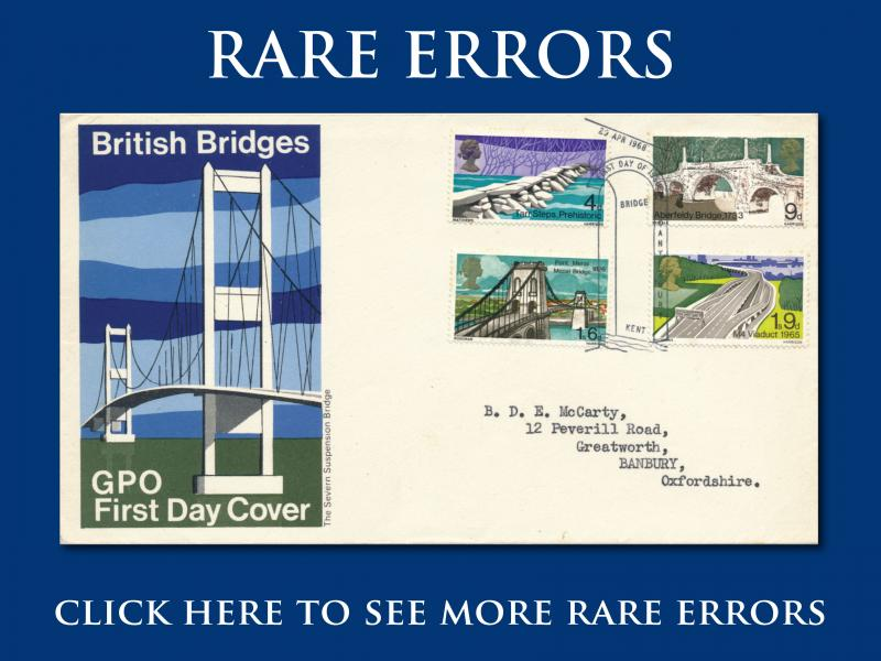 I - Rare Errors First Day Covers